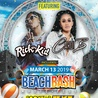 South Padre Island Padremaniac VIP Card featuring Cardi B & Rich the Kid