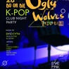 Ugly Wolves K-Pop Night