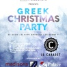 Greek Christmas Party